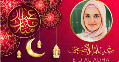 Eid Photo Frame 2021 – Eid Mubarak Photo Frame