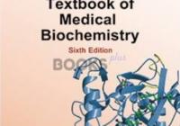 Hashmi's Textbook of Medical Biochemistry 6th Edition PDF Free Download