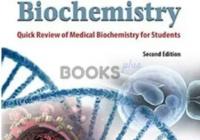 Instant Biochemistry by Faiq Ahmed PDF Free Download