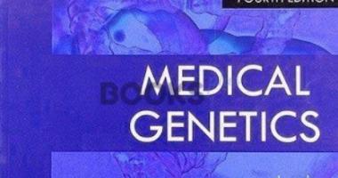 Medical Genetics PDF Free Download